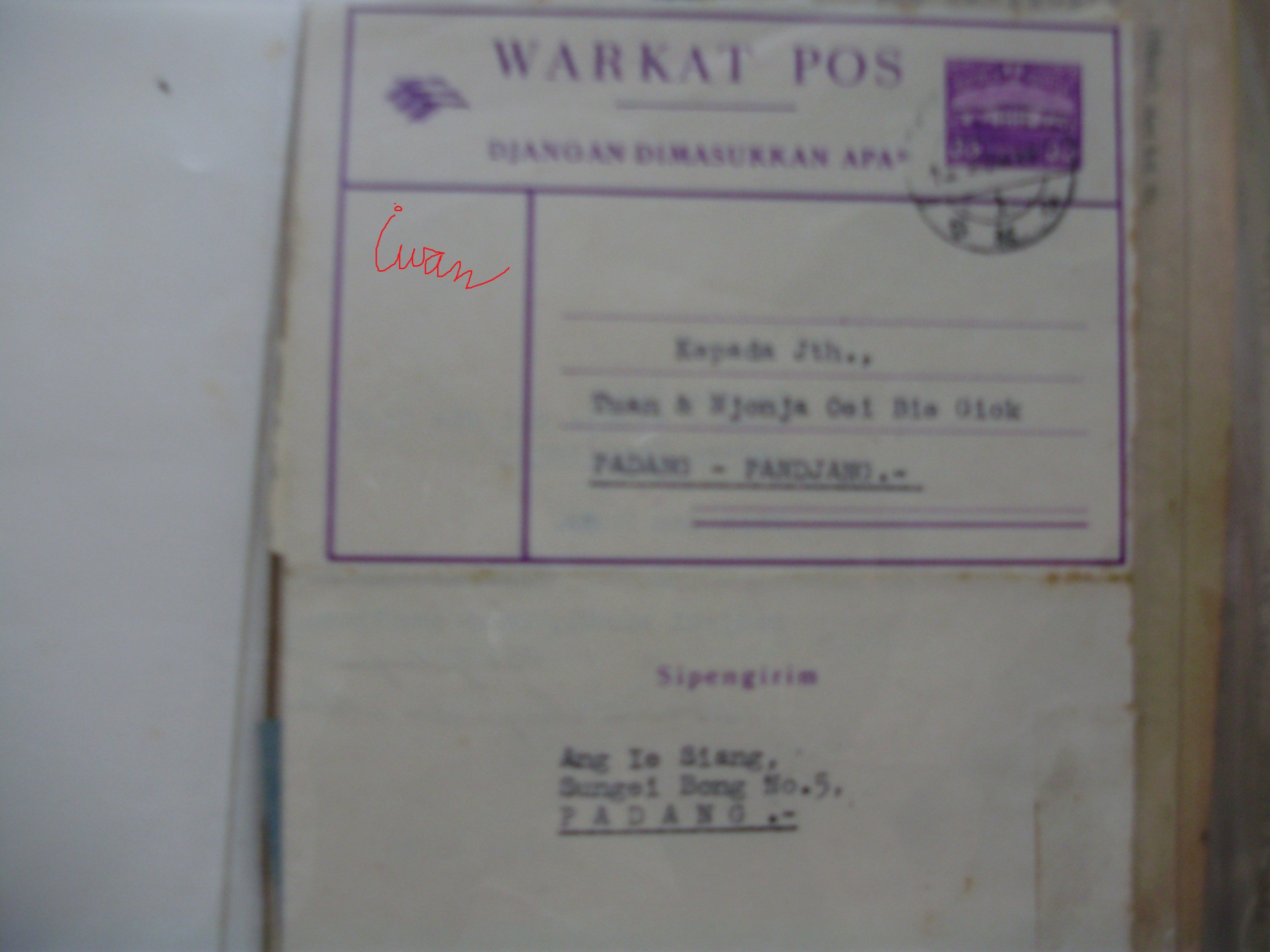 Prri Collections Iwansuwandys Blog