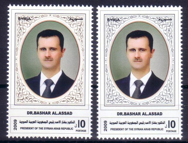 the syrian presidsent bashar al assad collections