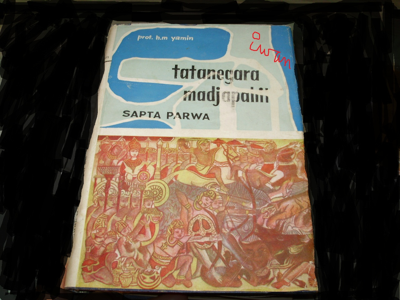 14 May 2011 Driwancybermuseums Blog Kaisar Angguna 250 Cc 1this Amizing Book Based On Several My Rare Old Books Collections