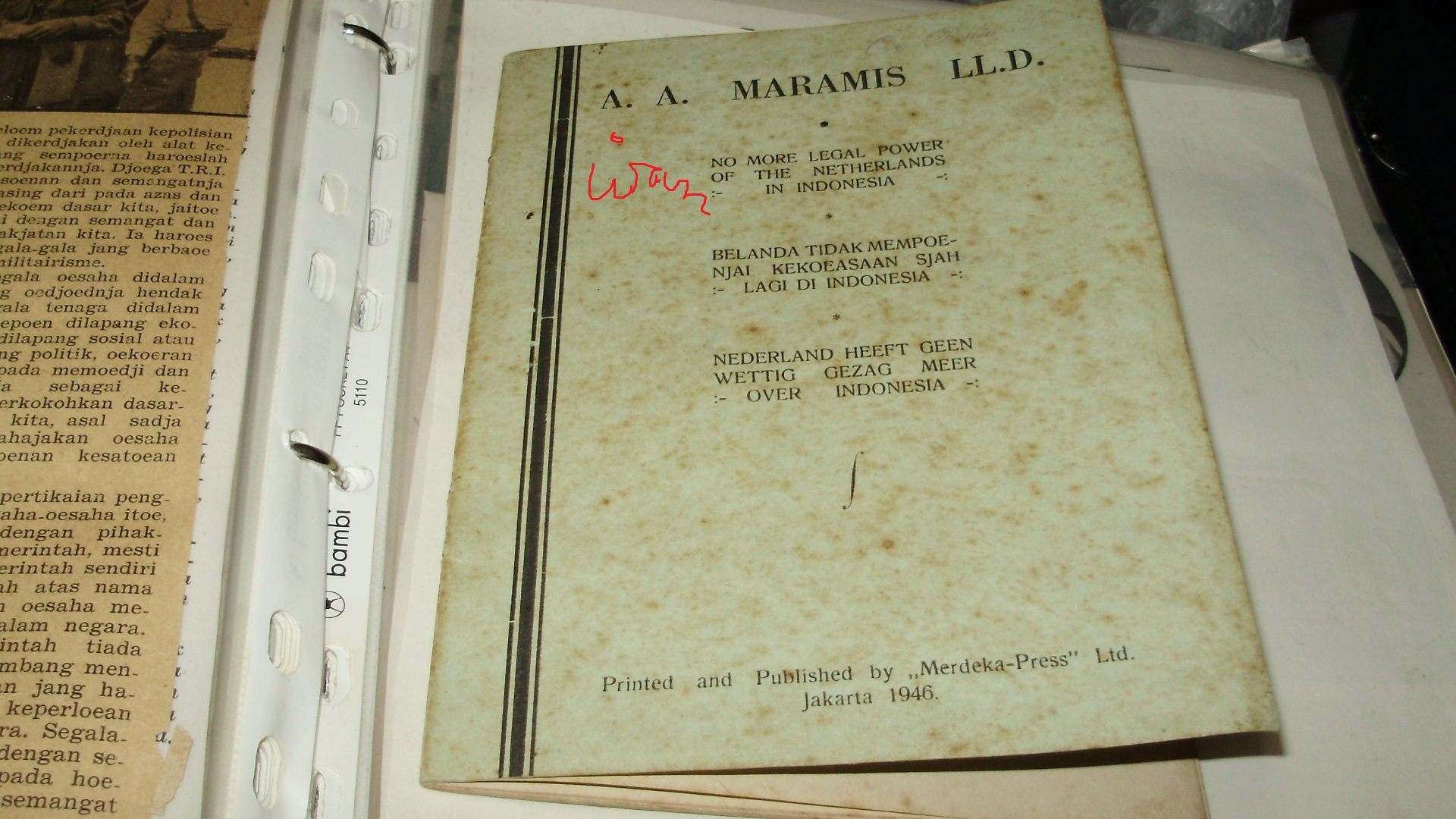 Indonesia Indepenedence Revolution And War 1946 25 Rupiah 1943 Nica Ekonomis No