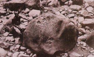 Footprints of Purnawarman
