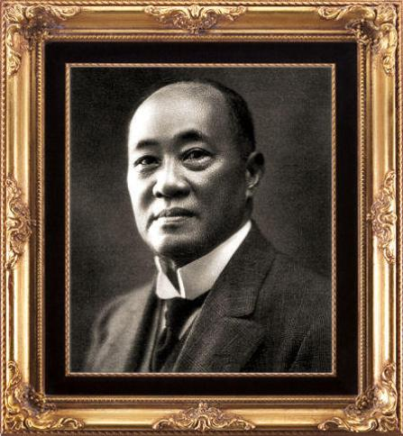 Oei Tiong Ham The King Of Sugar Trade from Semarang Java Indonesia Historic  collections 35da6de2af