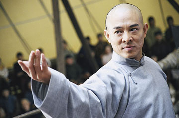 The legend of chinese qing dynasty kungfu hero wong fei hong at first wong fei hungs father was reluctant to teach him hung gar but his martial arts training soon began by his fathers teacher luk ah choi fandeluxe Choice Image